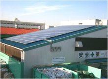 3号棟太陽光設置パネル(1)